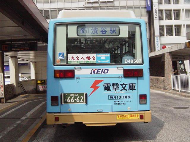 http://www1.ttcn.ne.jp/~n-kanchan.b/busphoto/keio.p25c.jpg